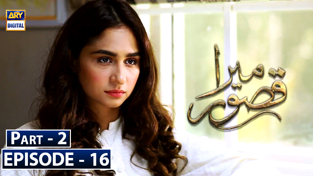 Mera Qasoor Episode 16 | Part 2 | 31st October 2019