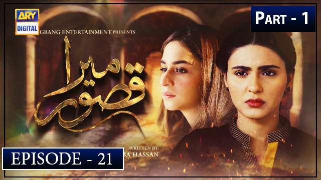 Mera Qasoor Episode 21