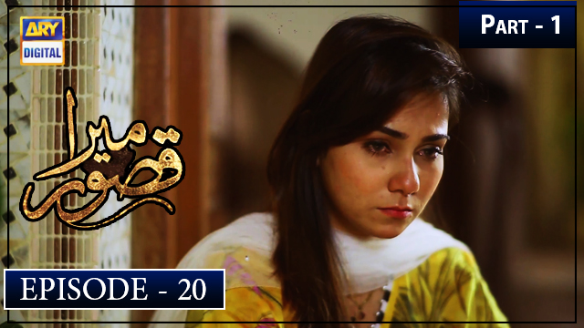 Mera Qasoor Episode 20