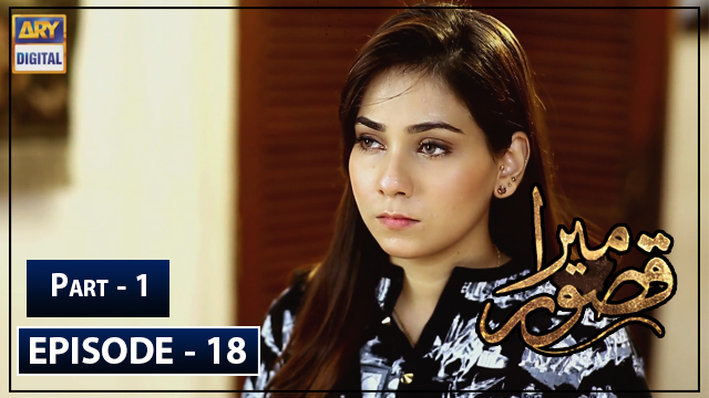 Mera Qasoor Episode 18
