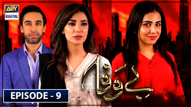 Bewafa Episode 9