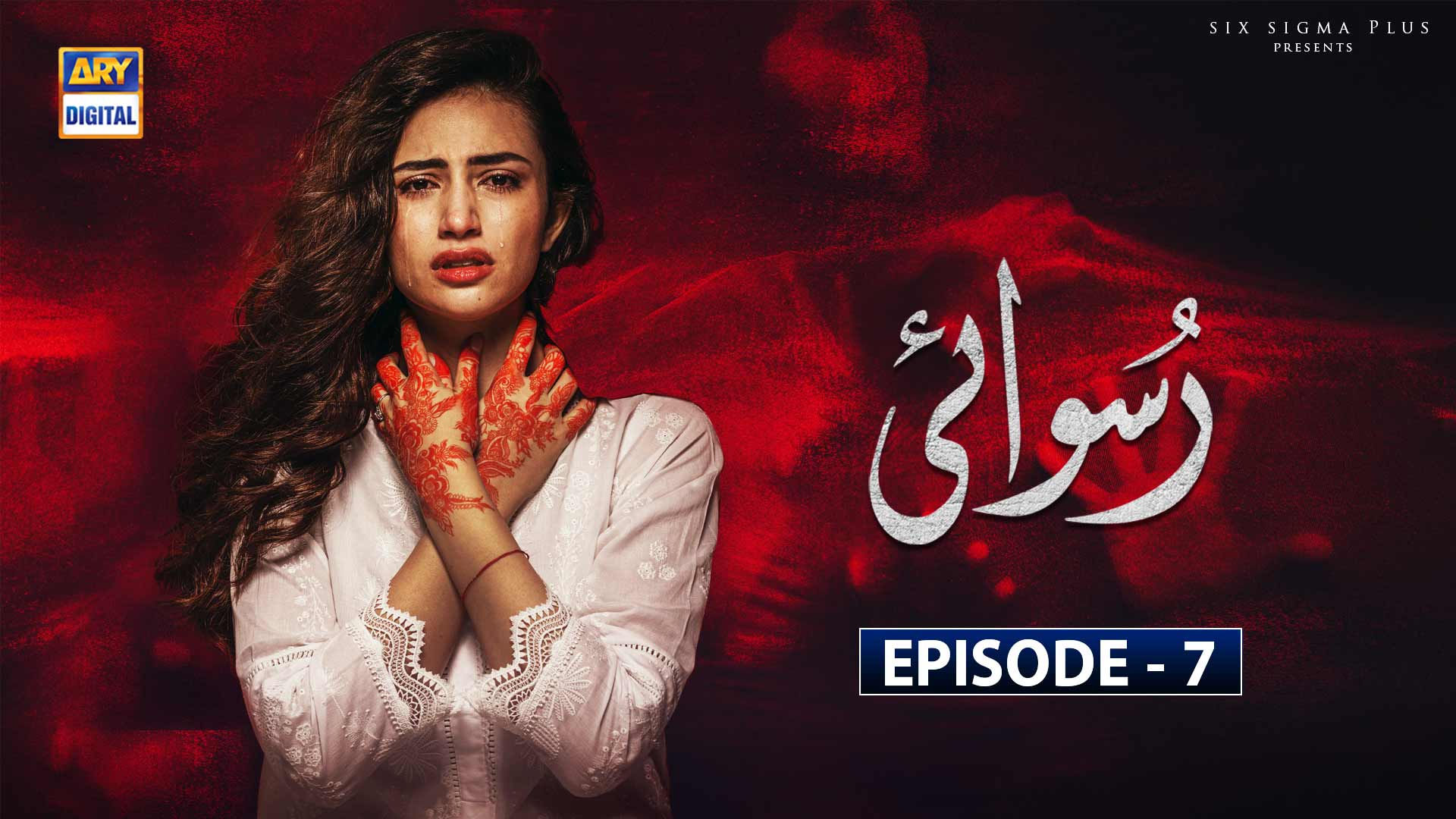 Ruswai Episode 7