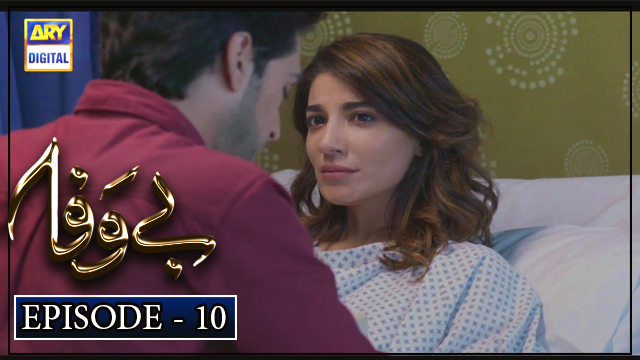 Bewafa Episode 10