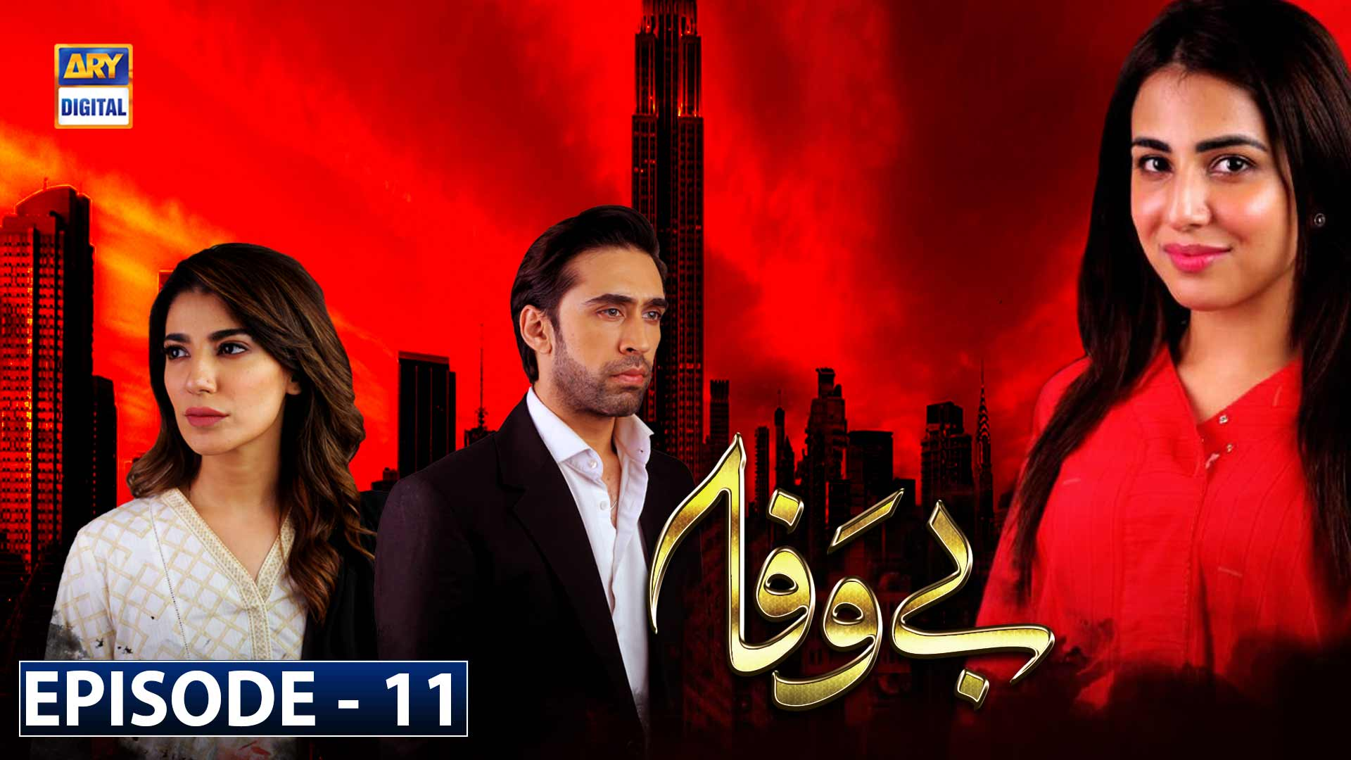 Bewafa Episode 11
