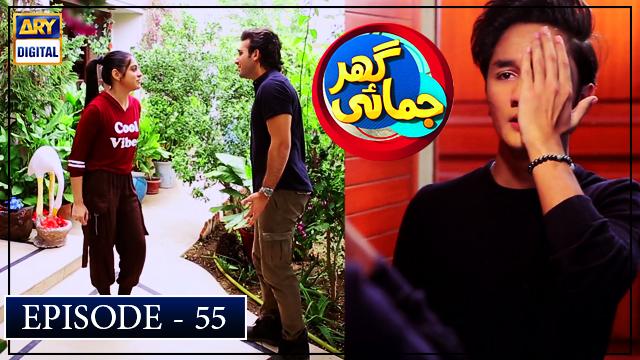 Ghar Jamai Episode 55
