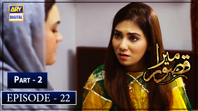 Mera Qasoor Episode 22