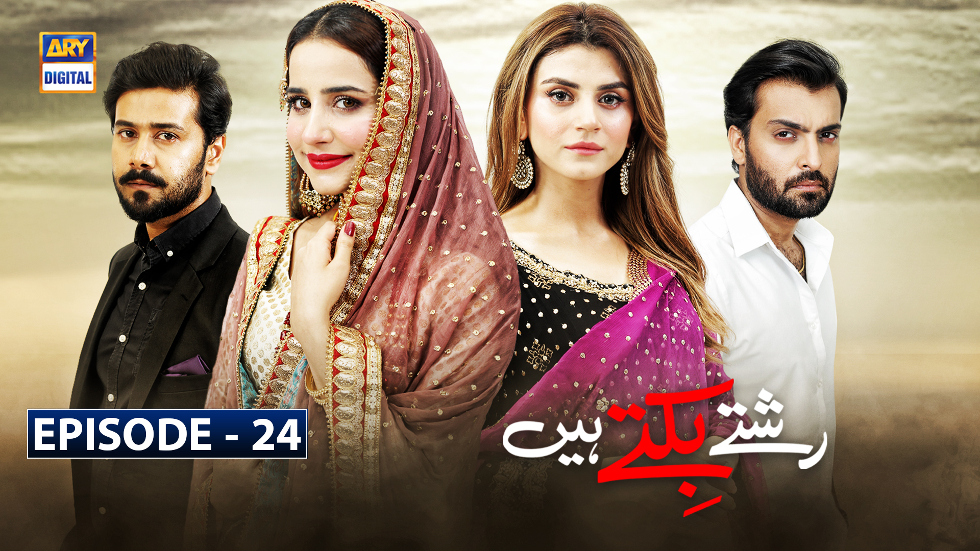 Rishtay Biktay Hain Episode 24 | 13th November 2019