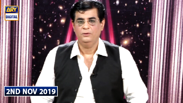 Sitaron Ki Baat Humayun Ke Saath - 2nd November 2019