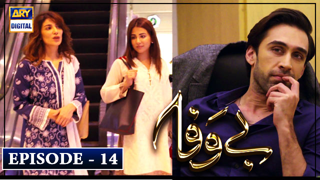 Bewafa Episode 14