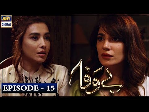 Bewafa Episode 15