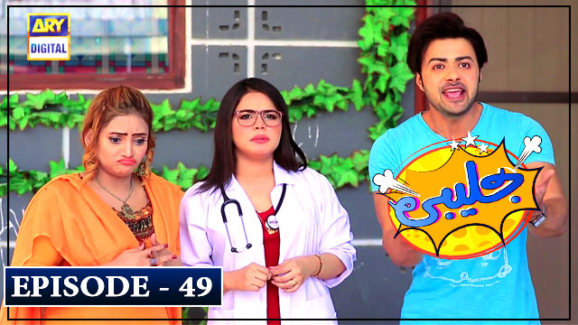 Jalebi Episode 49
