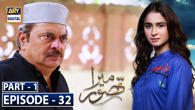 Mera Qasoor Episode 32 | Part 1 | 26th Dec 2019