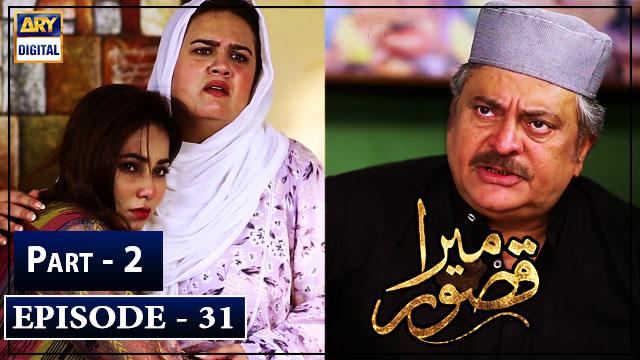 Mera Qasoor Episode 31