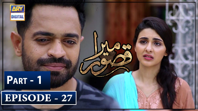 Mera Qasoor Episode 27