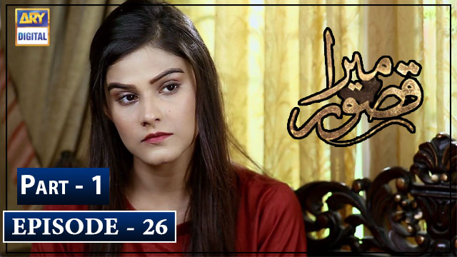 Mera Qasoor Episode 26