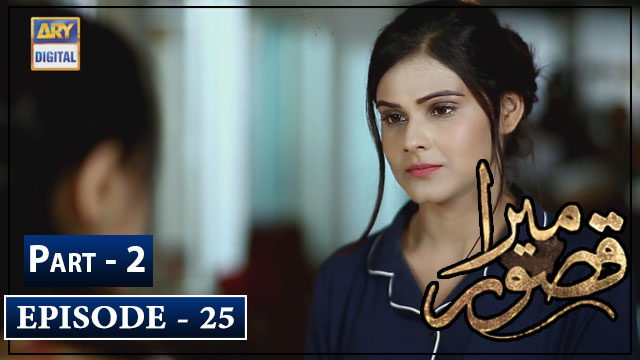Mera Qasoor Episode 25