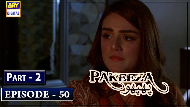 Pakeeza Phuppo Episode