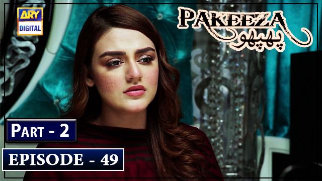 Pakeeza Phuppo Episode 49