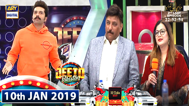 Jeeto Pakistan | 10th January 2020