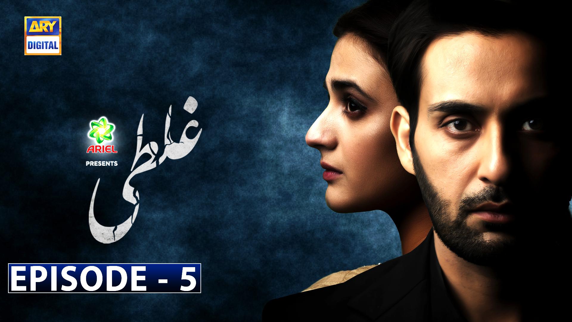 Ghalati Episode 5