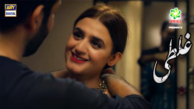 Hira Salman