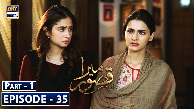 Mera Qasoor Episode 35 part 1