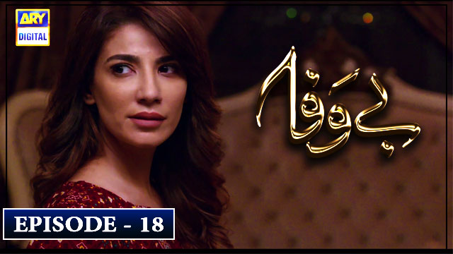 Bewafa Episode 18