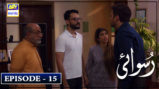Ruswai Episode 15