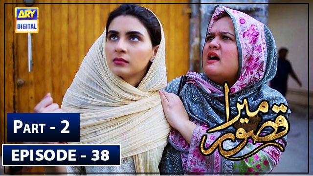 Mera Qasoor Episode 38