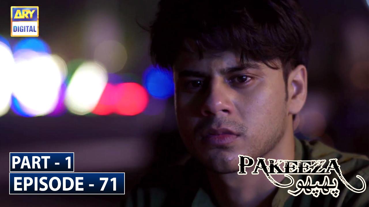 Pakeeza Phuppo Episode 71