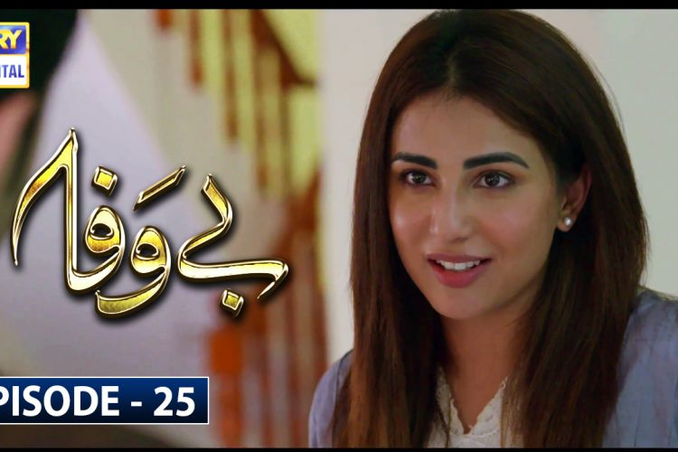 Bewafa 2nd Last Episode