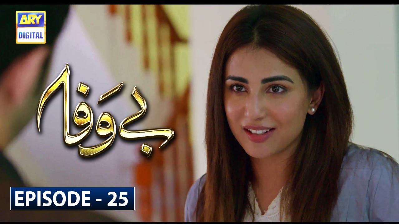 Bewafa 2nd Last Episode