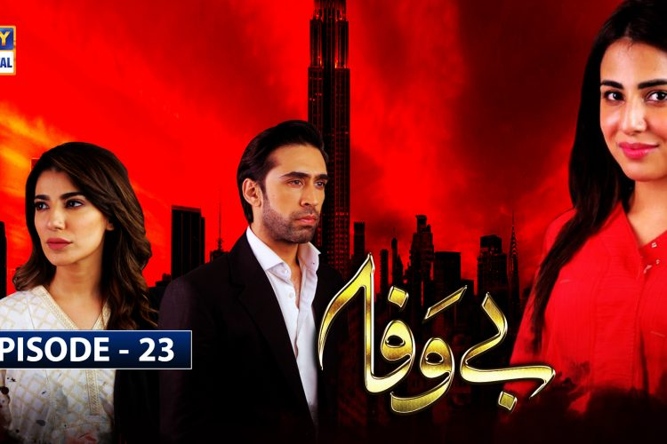 Bewafa Episode 23