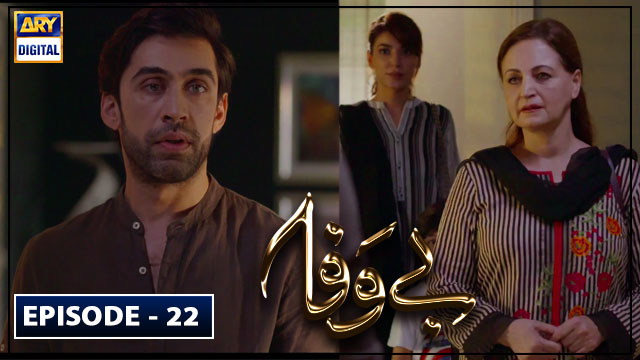 Bewafa Episode 22