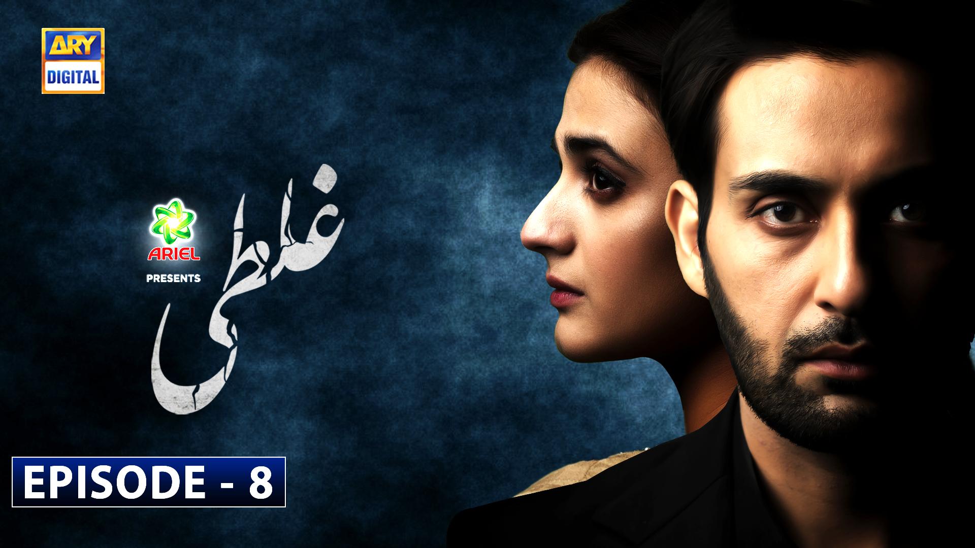 Ghalati Episode 8