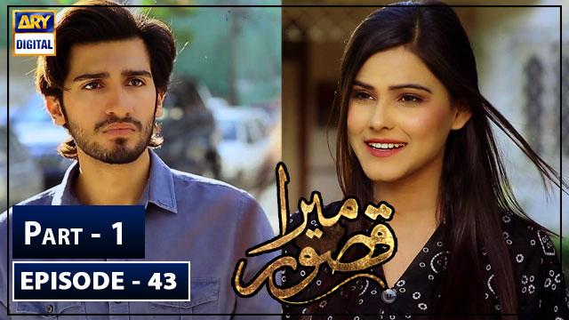 Mera Qasoor Episode 43