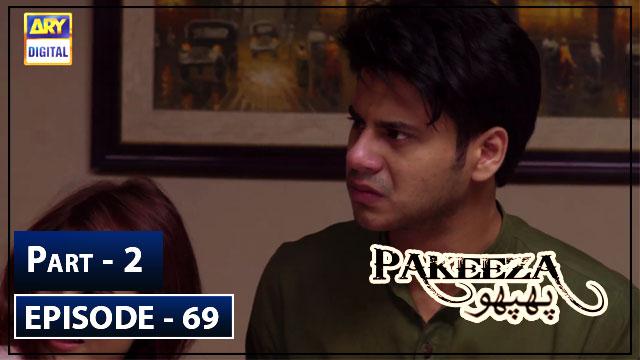Pakeeza Phuppo Episode 69