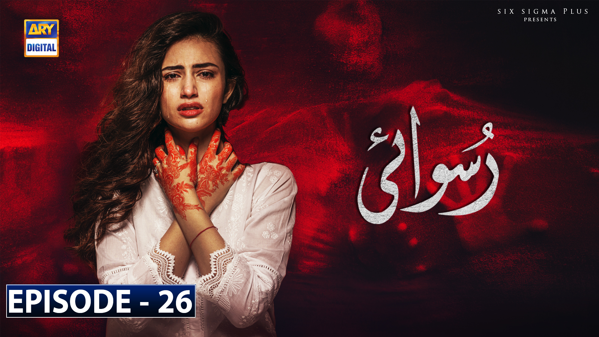 Ruswai Episode 26 | 24th March 2020