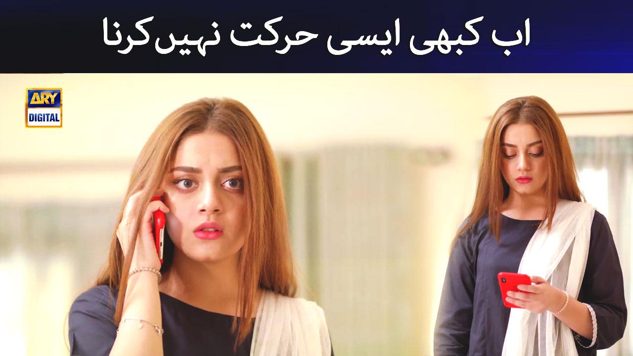 Alizey Shah