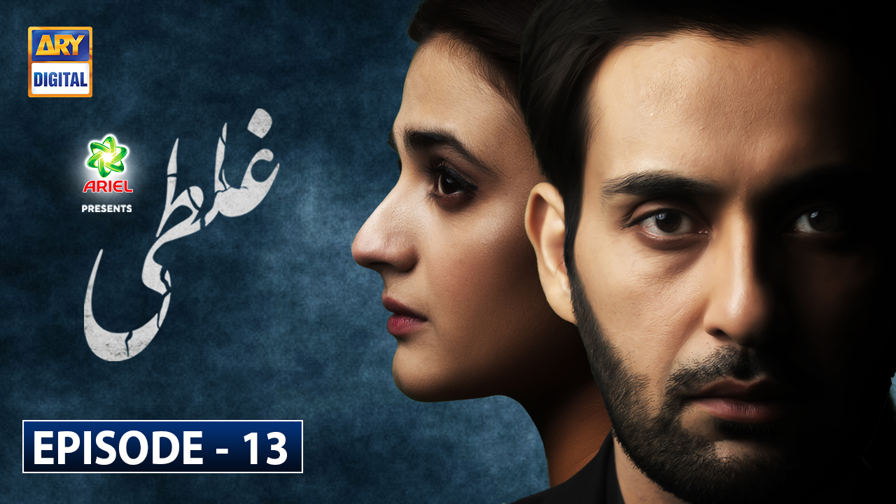Ghalati Episode 13