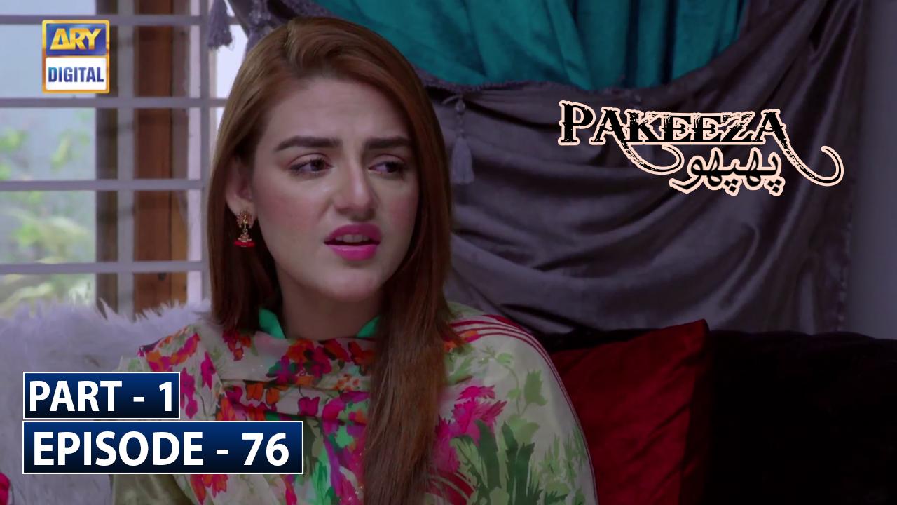 Pakeeza Phuppo Episode 76