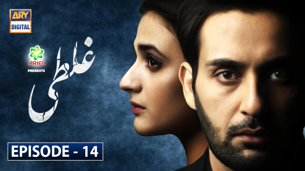 Ghalati Episode