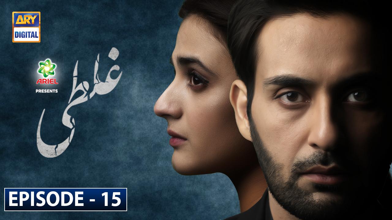 Ghalati Episode 15