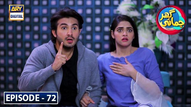 Ghar Jamai Episode 72 |