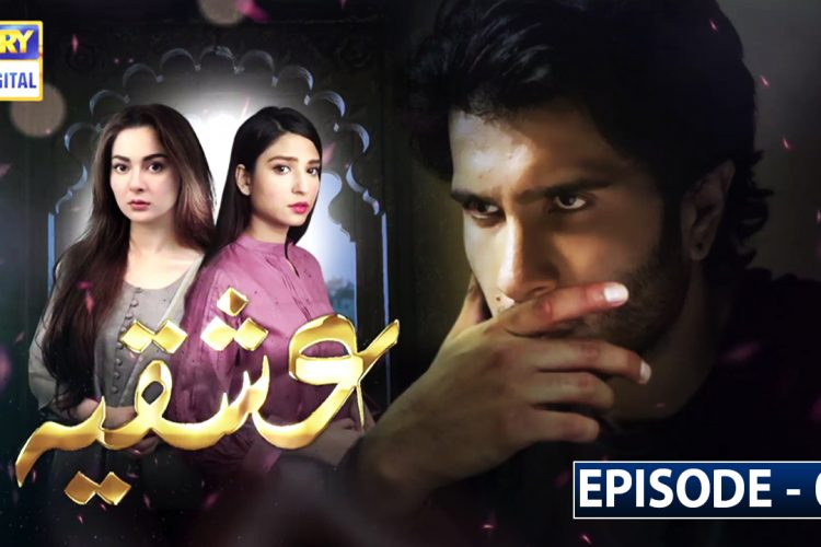 Ishqiya Episode 9