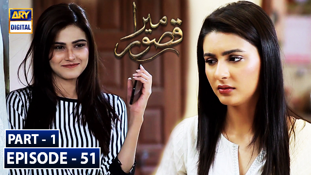 Mera Qasoor Episode 51