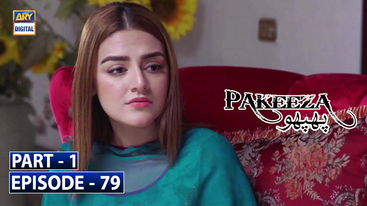 Pakeeza Phuppo Episode 79 | Part 1 | 23rd March 2020