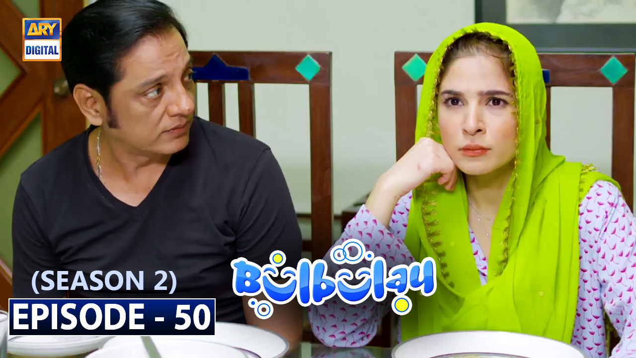 Bulbulay Season 2 Episode 50