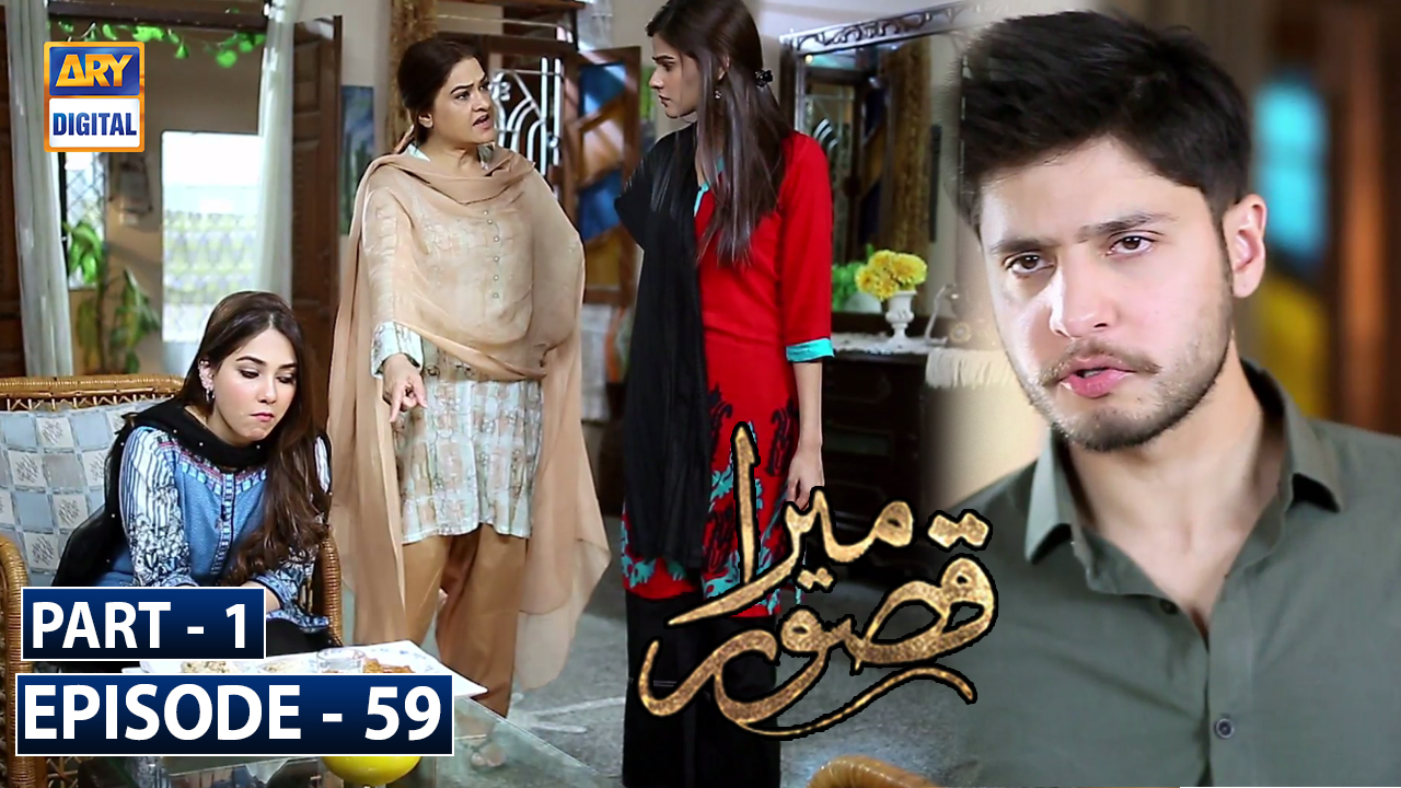 Mera Qasoor Episode 59