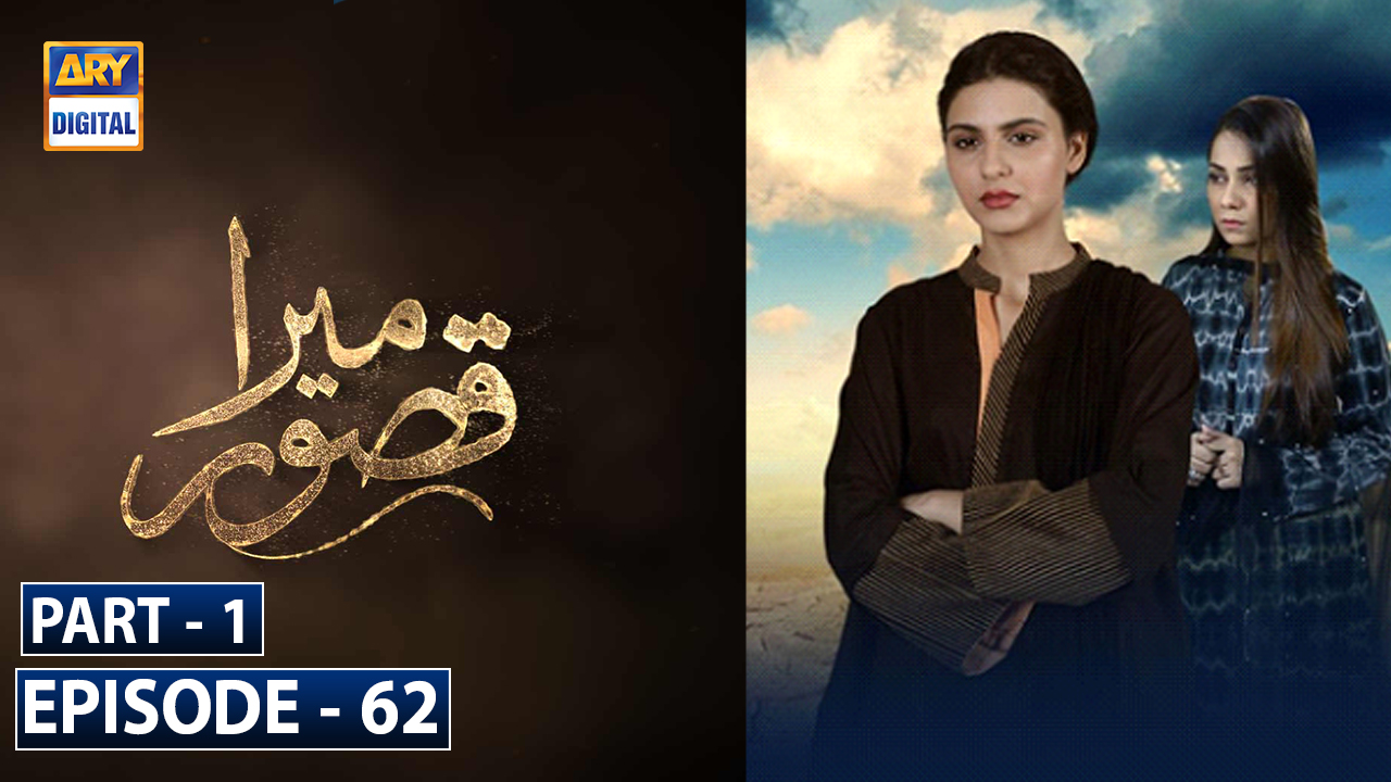 Mera Qasoor Episode 62